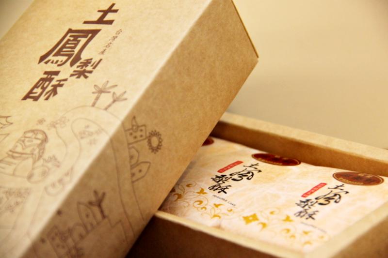 高纖土鳳梨酥禮盒