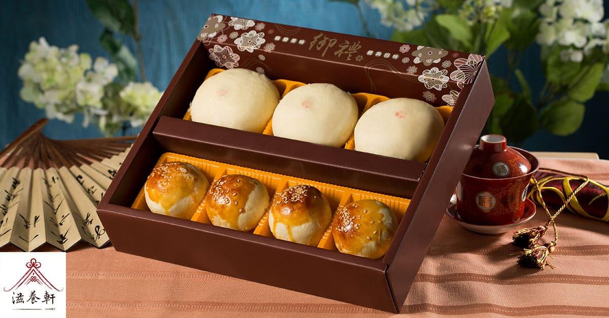 蛋黃酥與綠豆椪禮盒
