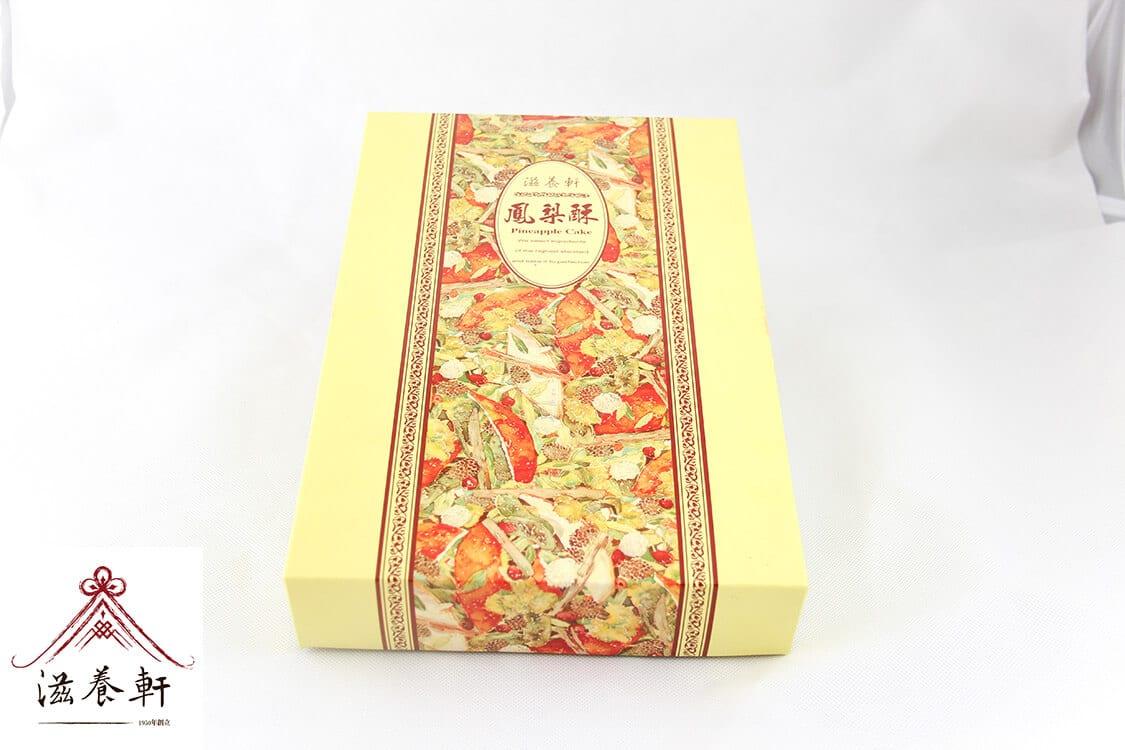 春節優惠禮盒
