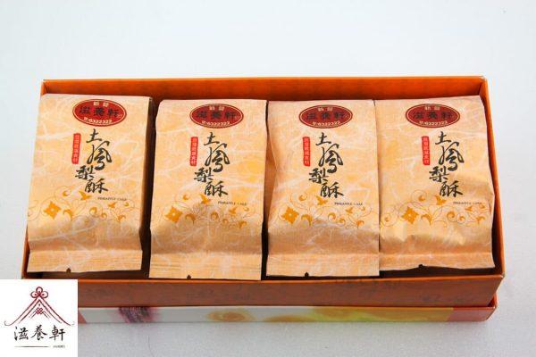 土鳳梨酥12入盒裝