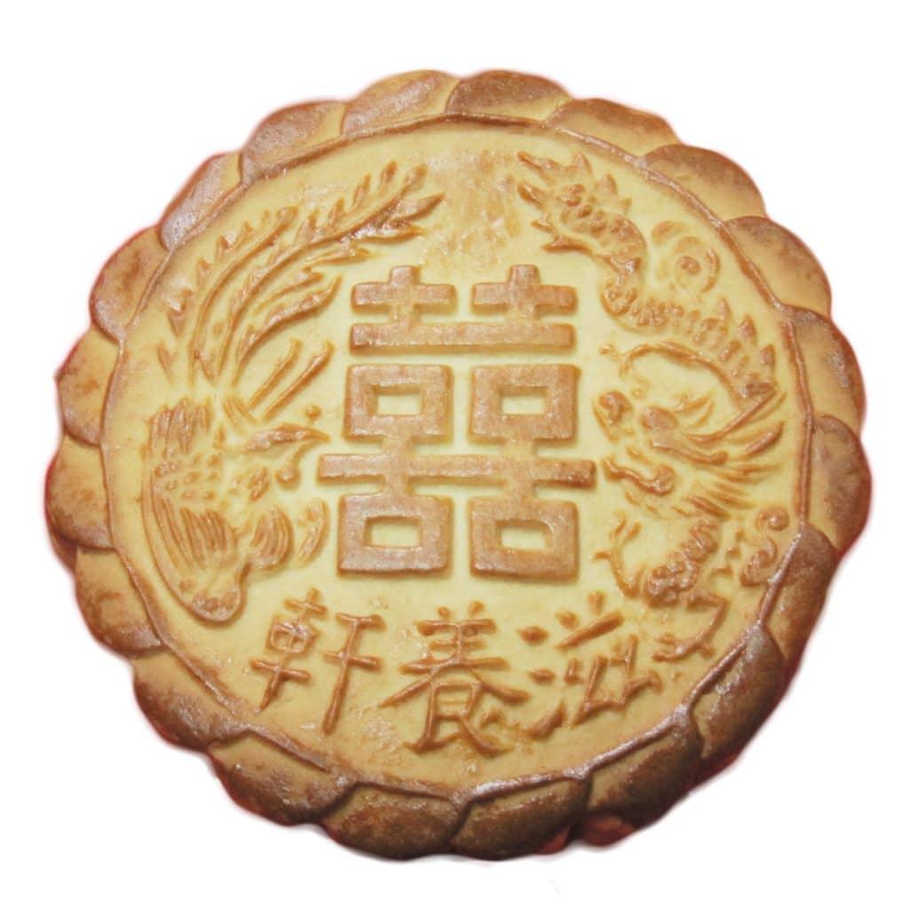 滋養軒中式喜餅介紹