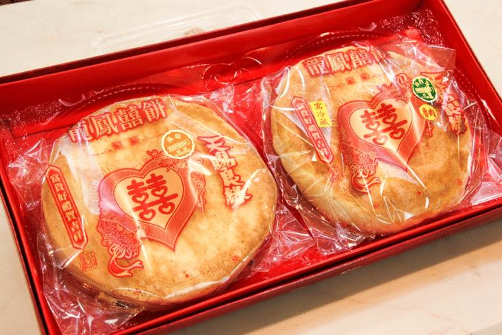 滋養軒喜餅傳統盒裝
