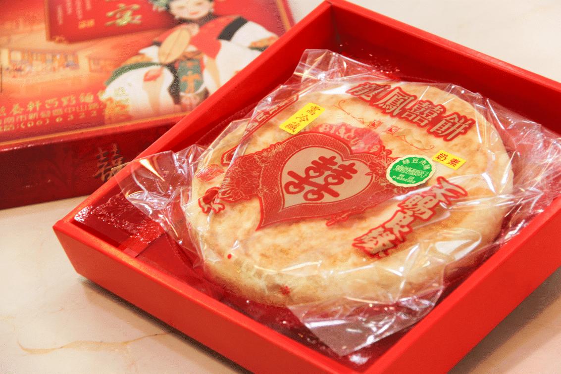 滋養軒囍餅盒
