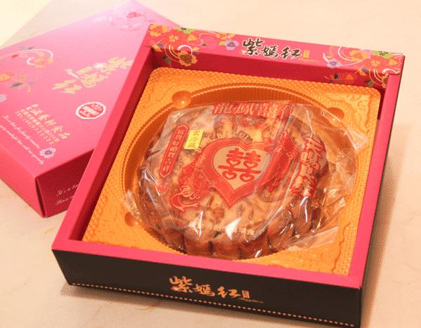 中式喜餅|囍餅|漢餅