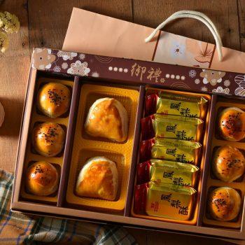 滋養軒蒜頭酥/蛋黃酥/鳳梨酥綜合禮盒