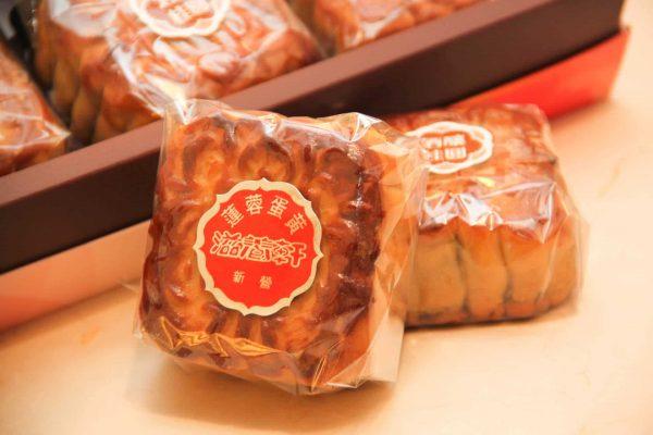 蓮蓉蛋黃招牌廣式月餅