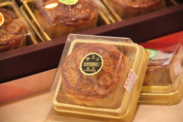 烏豆沙廣式月餅