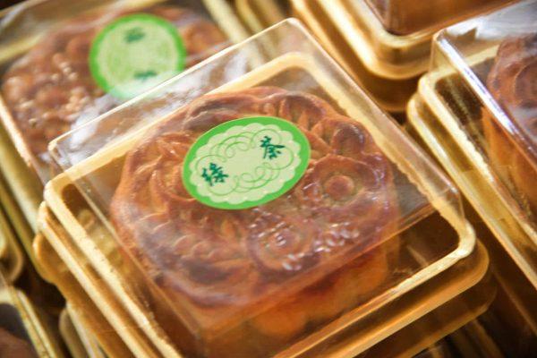 抹茶廣式月餅