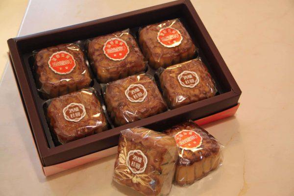 滋養軒招牌廣式月餅禮盒