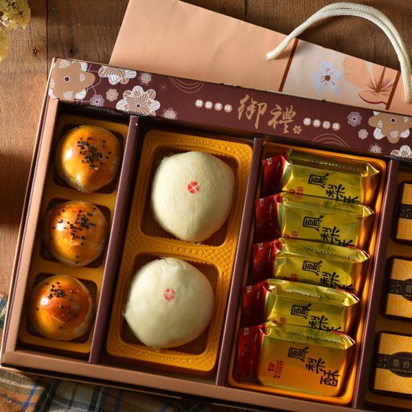 綠豆椪蛋黃酥鳳梨酥鳳黃酥綜合禮盒